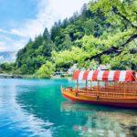 Meteo in Slovenia: provate il sito ufficiale